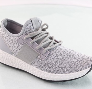 Grey Fly Knit Sneakers